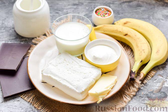 Фото приготовления рецепта: Творожно-сметанный десерт с бананами и шоколадом - шаг №1