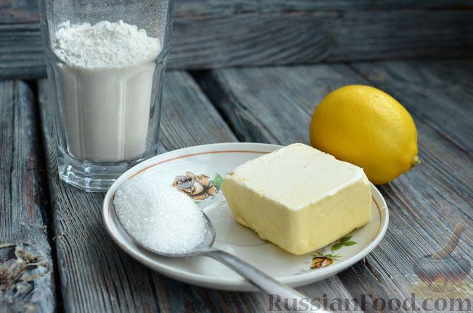 Фото приготовления рецепта: Песочный тарт со сливочно-лимонным муссом - шаг №1