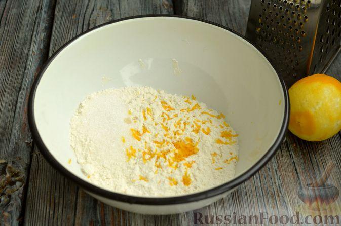 Фото приготовления рецепта: Песочный тарт со сливочно-лимонным муссом - шаг №2