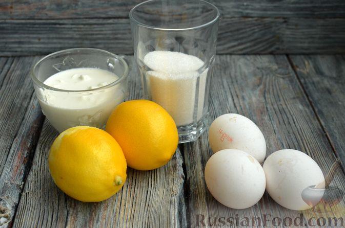 Фото приготовления рецепта: Песочный тарт со сливочно-лимонным муссом - шаг №7