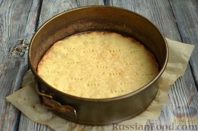 Фото приготовления рецепта: Песочный тарт со сливочно-лимонным муссом - шаг №11