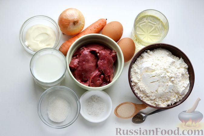 Фото приготовления рецепта: Дрожжевые пирожки с куриной печенью - шаг №1
