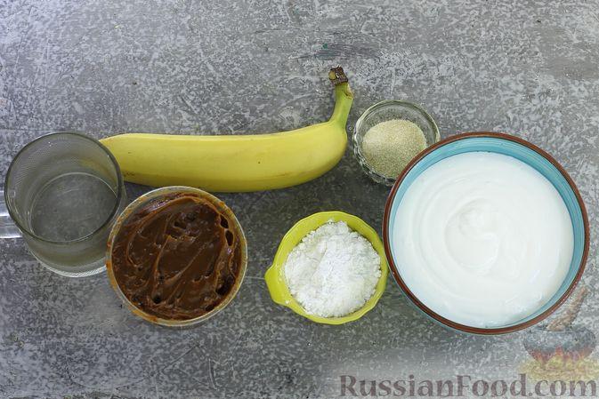 Фото приготовления рецепта: Сметанное желе со сгущенкой и бананом - шаг №1