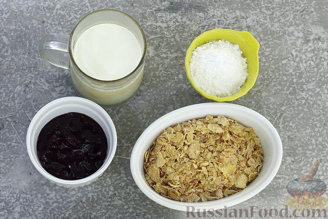 Фото приготовления рецепта: Сливочный десерт с кукурузными хлопьями и вареньем - шаг №1
