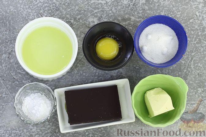 Фото приготовления рецепта: Шоколадное суфле - шаг №1