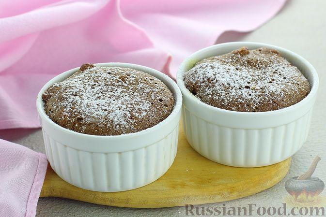 Фото приготовления рецепта: Шоколадное суфле - шаг №12