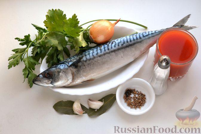 Фото приготовления рецепта: Томатный суп со скумбрией - шаг №1