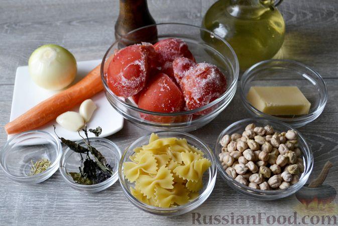 Фото приготовления рецепта: Суп с нутом, макаронами и помидорами - шаг №1