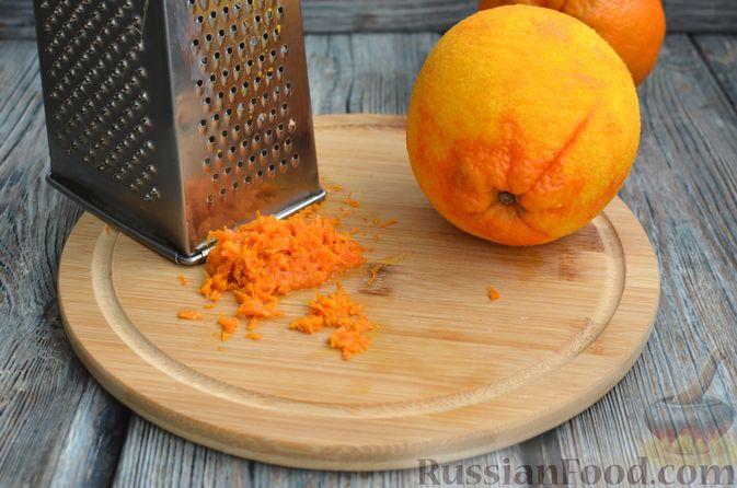 Фото приготовления рецепта: Молочно-апельсиновое желе - шаг №3