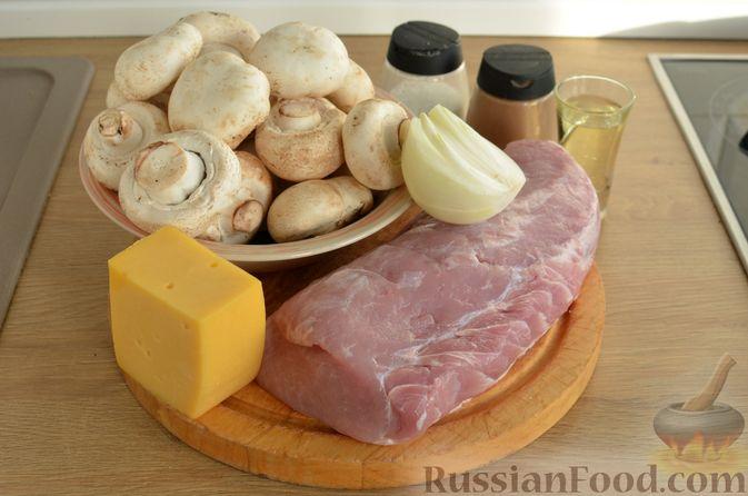 Фото приготовления рецепта: Отбивные из свинины с грибами и сыром, в духовке - шаг №1