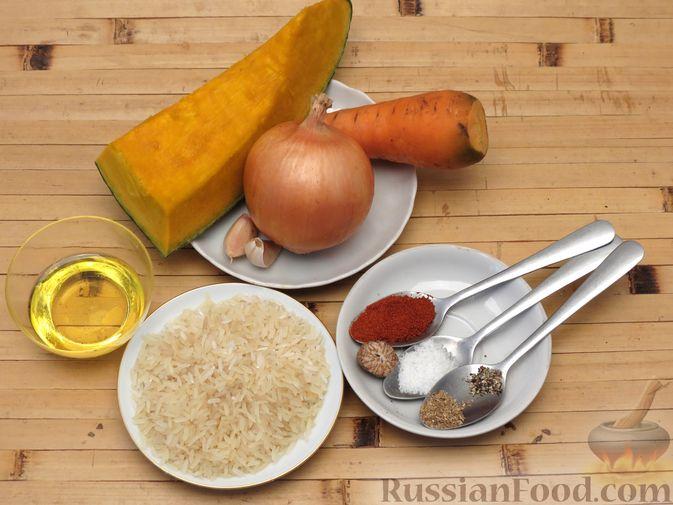 Фото приготовления рецепта: Рис с тыквой (на сковороде) - шаг №1