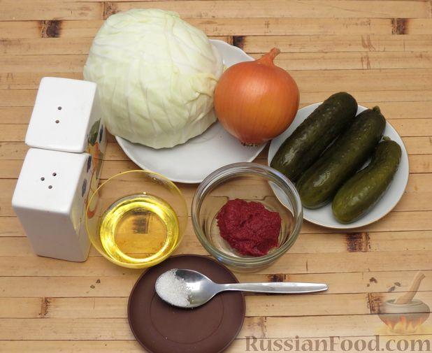 Фото приготовления рецепта: Капуста, тушенная с солёными огурцами - шаг №1
