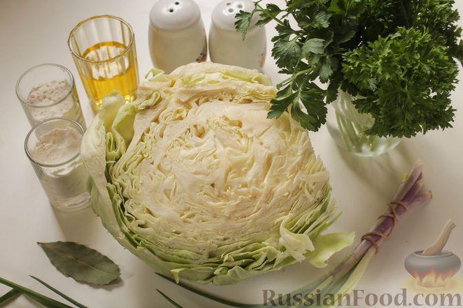 Фото приготовления рецепта: Постные капустные оладьи с манкой - шаг №1