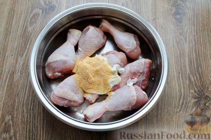 Фото приготовления рецепта: Куриные ножки в сметане и французской горчице, запечённые в духовке - шаг №3