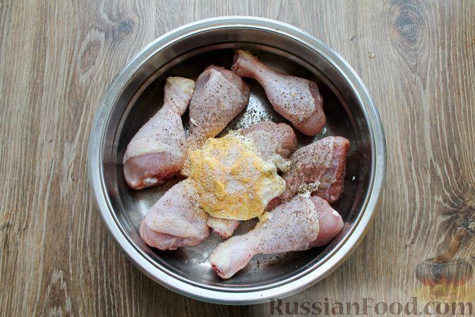 Фото приготовления рецепта: Куриные ножки в сметане и французской горчице, запечённые в духовке - шаг №4