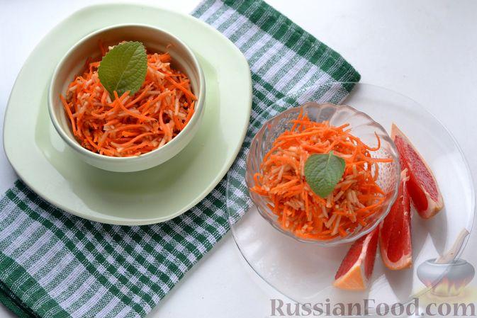 Фото к рецепту: Морковно-яблочный салат с апельсиновым соусом