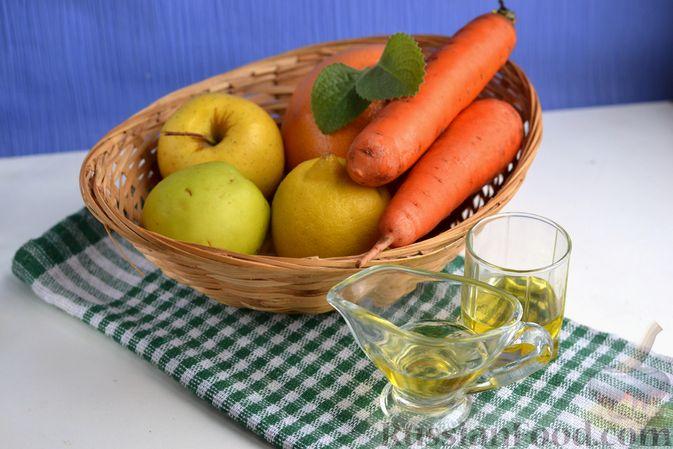 Фото приготовления рецепта: Морковно-яблочный салат с апельсиновым соусом - шаг №1