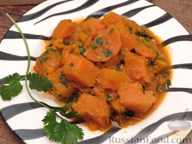 Фото к рецепту: Тыква, тушенная в томатно-соевом соусе