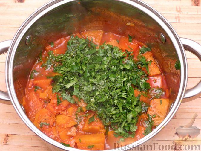 Фото приготовления рецепта: Тыква, тушенная в томатно-соевом соусе - шаг №12