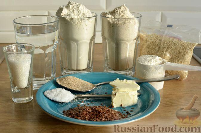 Фото приготовления рецепта: Булочки с цельнозерновой и льняной мукой - шаг №1