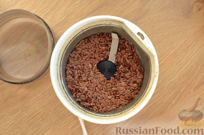 Фото приготовления рецепта: Булочки с цельнозерновой и льняной мукой - шаг №4