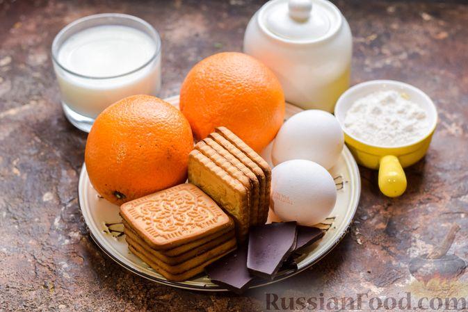 Фото приготовления рецепта: Десерт с печеньем, апельсиновым и шоколадным заварным кремом - шаг №1