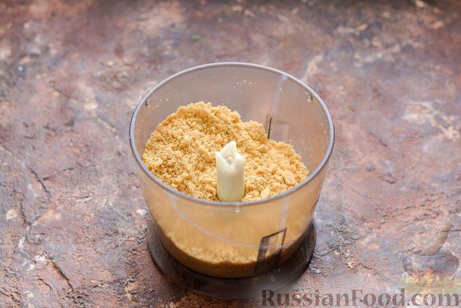 Фото приготовления рецепта: Десерт с печеньем, апельсиновым и шоколадным заварным кремом - шаг №2