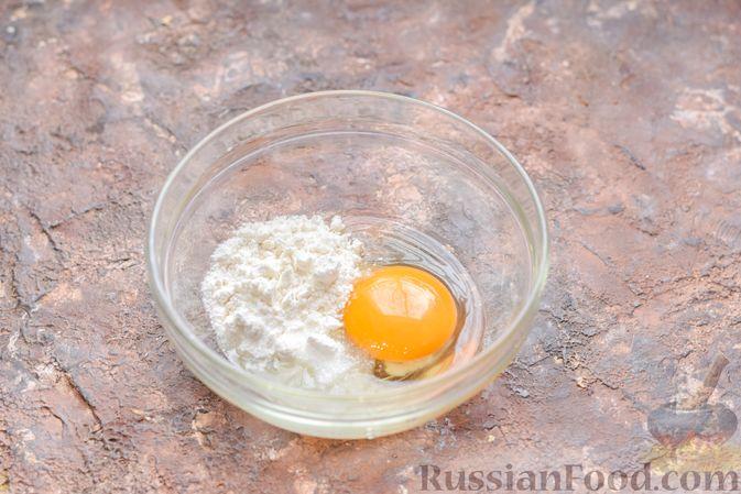 Фото приготовления рецепта: Десерт с печеньем, апельсиновым и шоколадным заварным кремом - шаг №4
