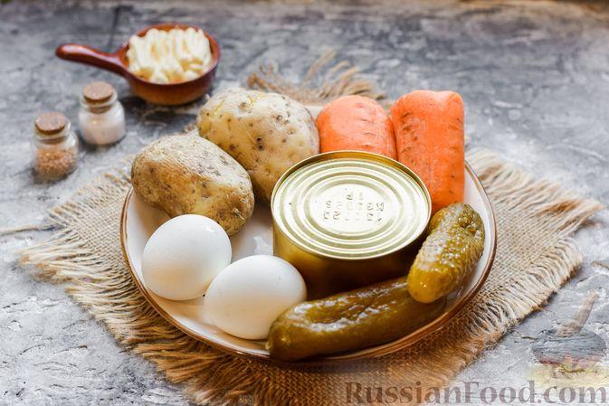 Фото приготовления рецепта: Салат с картофелем, сардинами, морковью и солёными огурцами - шаг №1