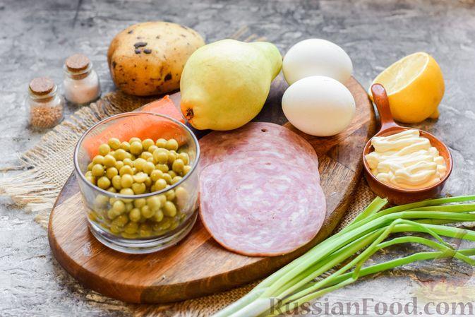 """Фото приготовления рецепта: Слоёный салат """"Оливье"""" с грушей и ветчиной - шаг №1"""