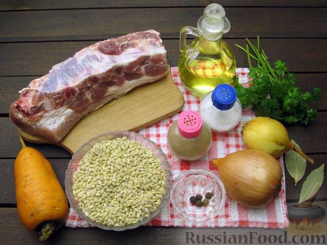 Фото приготовления рецепта: Свиная грудинка, запечённая с перловой крупой - шаг №1