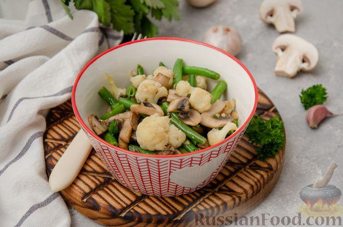 Фото к рецепту: Жареная цветная капуста со стручковой фасолью и грибами