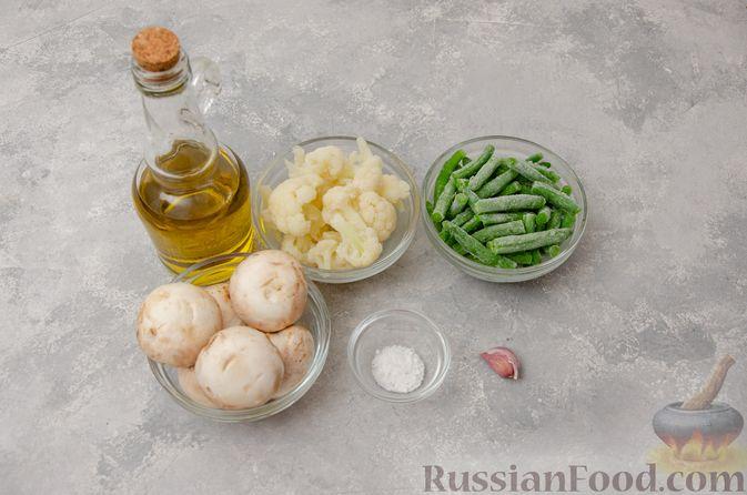 Фото приготовления рецепта: Жареная цветная капуста со стручковой фасолью и грибами - шаг №1