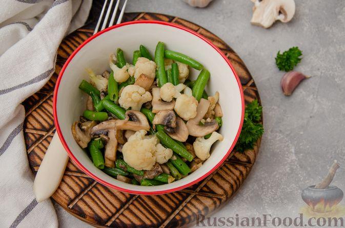 Фото приготовления рецепта: Жареная цветная капуста со стручковой фасолью и грибами - шаг №7