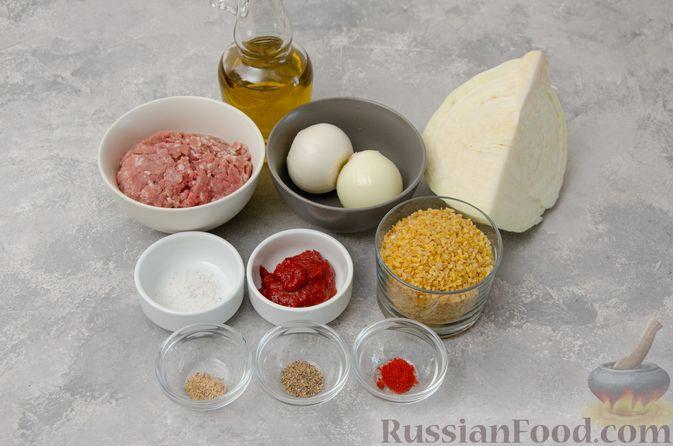 Фото приготовления рецепта: Капуста, тушенная с мясным фаршем и булгуром (на сковороде) - шаг №1