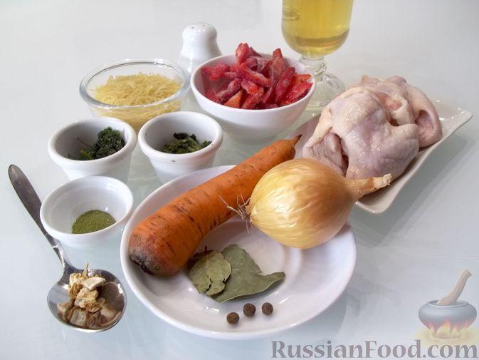 Фото приготовления рецепта: Куриный суп с квасом и вермишелью - шаг №1