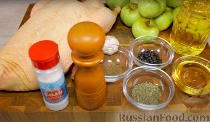 Фото приготовления рецепта: Утка, запечённая с яблоками (в рукаве) - шаг №1