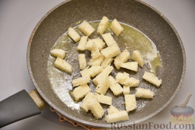 Фото приготовления рецепта: Гренки с яйцом - шаг №3