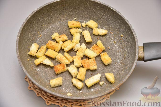 Фото приготовления рецепта: Гренки с яйцом - шаг №4