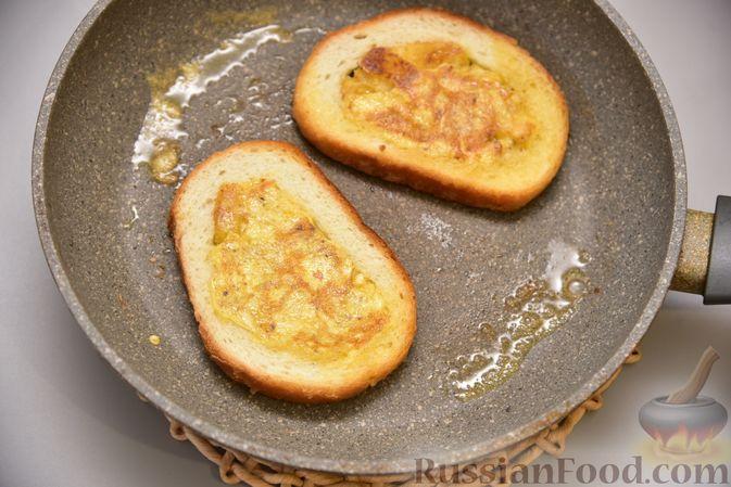 Фото приготовления рецепта: Гренки с яйцом - шаг №8