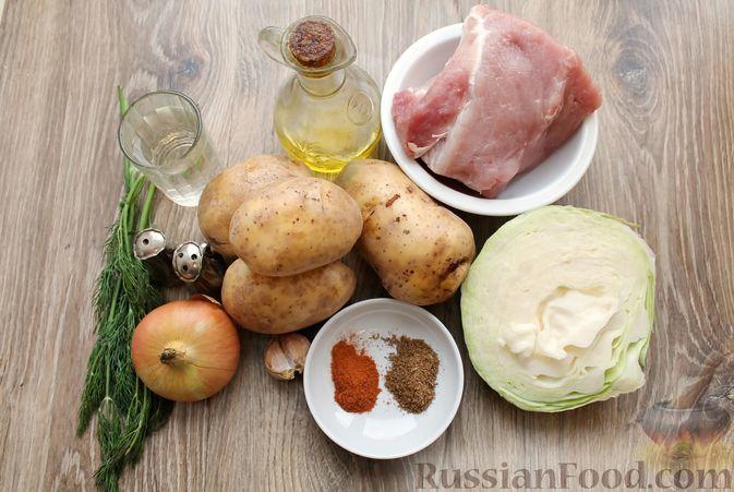 Фото приготовления рецепта: Картошка, тушенная со свининой и капустой - шаг №1