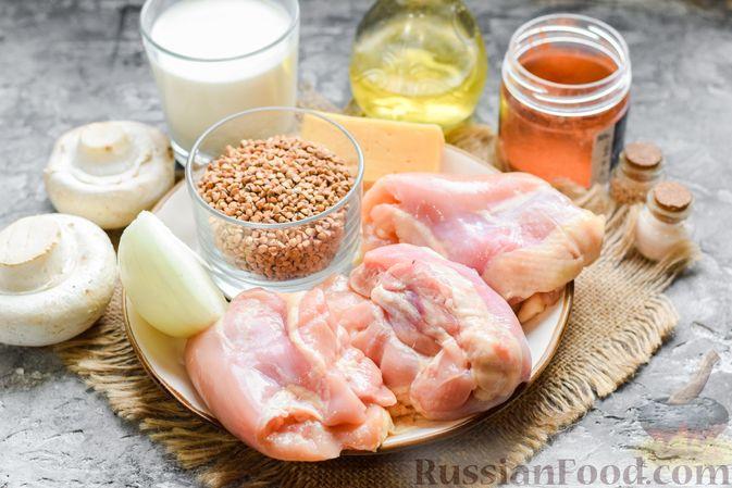 Фото приготовления рецепта: Курица с гречкой, запечённая в сливках - шаг №1