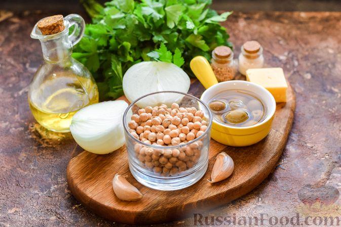 Фото приготовления рецепта: Салат с нутом, оливками и сыром - шаг №1