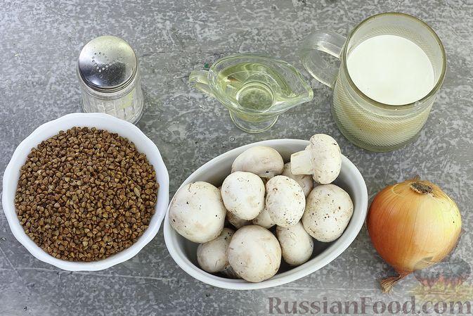 Фото приготовления рецепта: Гречка со сливочно-грибным соусом - шаг №1