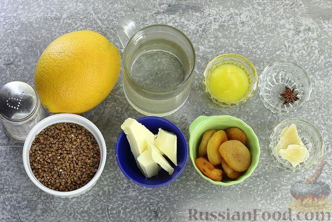 Фото приготовления рецепта: Гречневая каша с курагой, имбирными цукатами и апельсиновым соусом - шаг №1