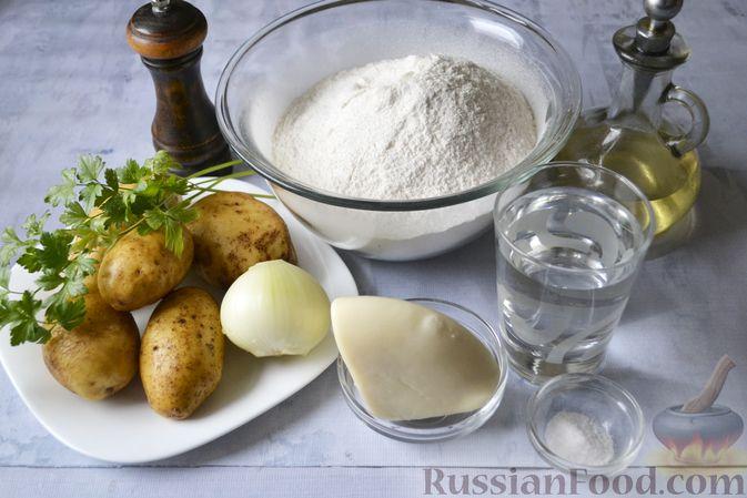 Фото приготовления рецепта: Хинкали с картофелем и сыром сулугуни - шаг №1