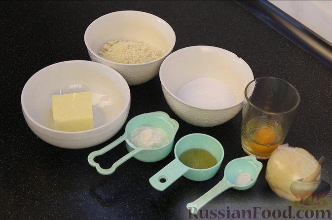 Фото приготовления рецепта: Рождественский штоллен с марципаном - шаг №8