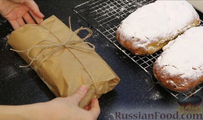 Фото приготовления рецепта: Рождественский штоллен с марципаном - шаг №25