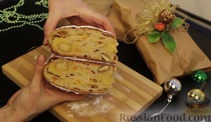 Фото приготовления рецепта: Рождественский штоллен с марципаном - шаг №26
