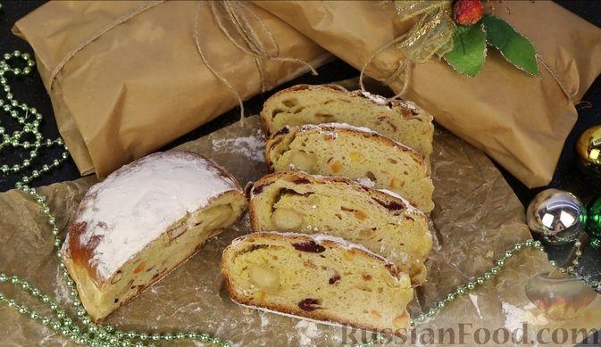 Фото приготовления рецепта: Рождественский штоллен с марципаном - шаг №27